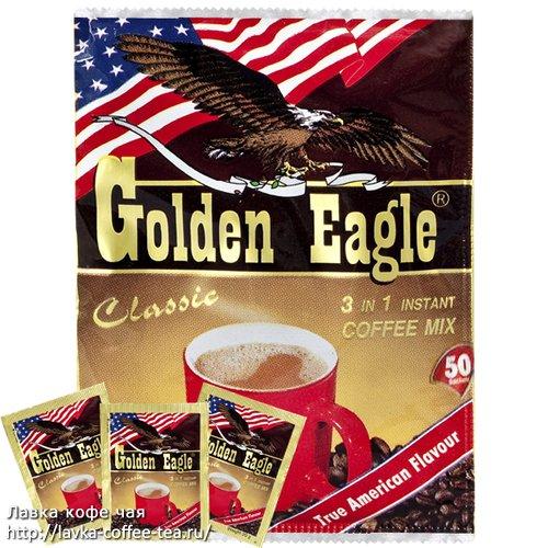 3v1_Golden_Eagle