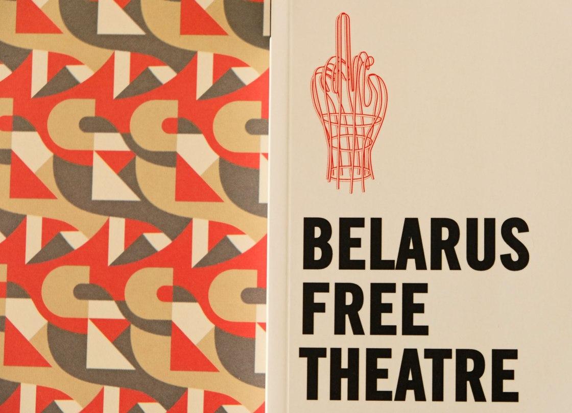 Belarus Free Theatre Buch